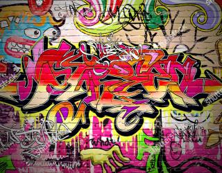 Фотообои Графитти 114899761
