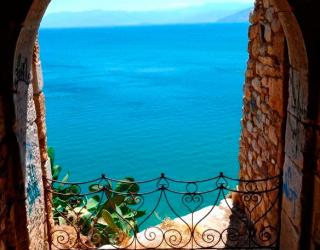 Фотообои Арка с видом на море 0663