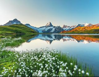 Фотообои Красивые горы 22567