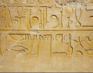 Фотообои Иероглифы  455636497
