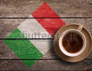 Фотообои Кофе, флаг 350758949