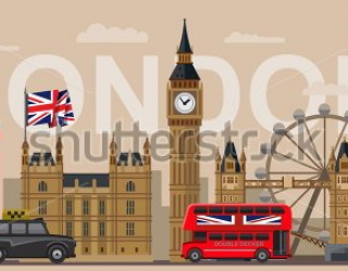 Фотообои Лондон 341014130
