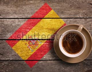 Фотообои Кофе, флаг 350758997
