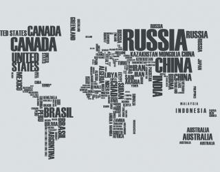Фотообои Карта материков надписями 7292